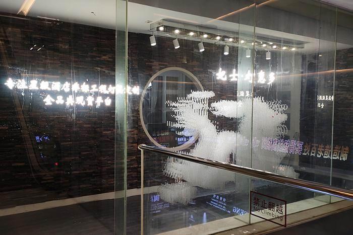 公司展厅5